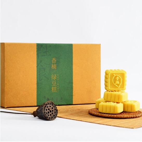 香楠绿豆糕 手工零食传统糕点礼盒装 杭州特产茶点点心 210g/盒 零食小吃