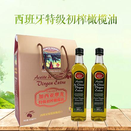加西亚摩龙特级初榨橄榄油礼盒