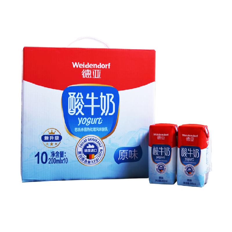 德亚酸牛奶200ml*10